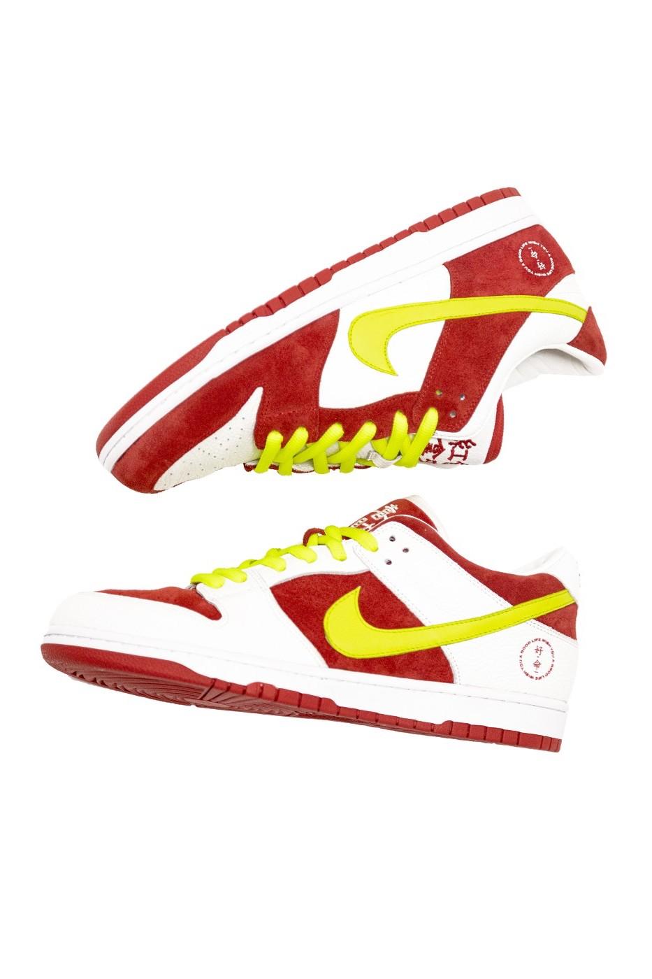 Wish You A Good Life x The Remade x Nike SB Dunk Low « WYAGL »